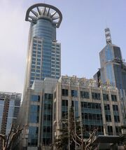 RealWorld Shanghai Futures Exchange