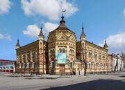 RealWorld Dynasty Mansion
