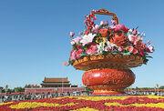 RealWorld Flowerbasket