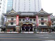 RealWorld Kabuki Theater