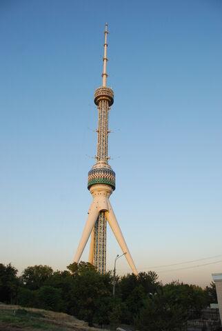 File:RealWorld Novum TV Tower.jpg