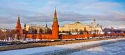 RealWorld Kremlin