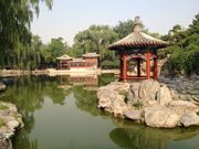 RealWorld Ritan Park