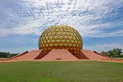 RealWorld Matrimandir