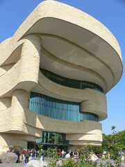 RealWorld National Museum of the American Indian