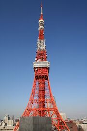 RealWorld Tokyo Tower