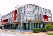 RealWorld Navarra Conference Center