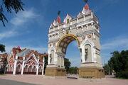 RealWorld Tsar Bell Arch