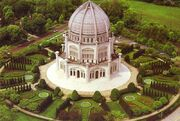Baha'i House of Worship (Wilmette, Illinois)