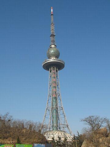 File:RealWorld City Center Cell Tower.jpg