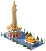 Gold SAM-44 Monument