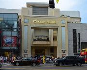 RealWorld Movie Theatre