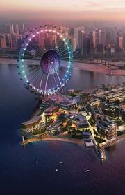 RealWorld Dubai Ferris Wheel