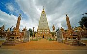 RealWorld Wat Phrathat Nong Bua