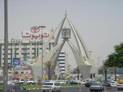 RealWorld Clock Tower