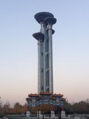 RealWorld Observation Tower