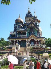 RealWorld Amusement Park Directorate