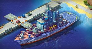 Arms Race XXVIII Background
