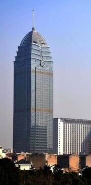 RealWorld Hongdou Plaza Tower