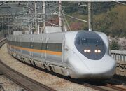 RealWorld Business-class Train