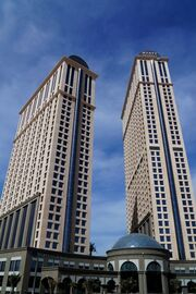 RealWorld Al Riyadh Hotel