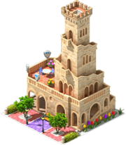 Akhun Watchtower