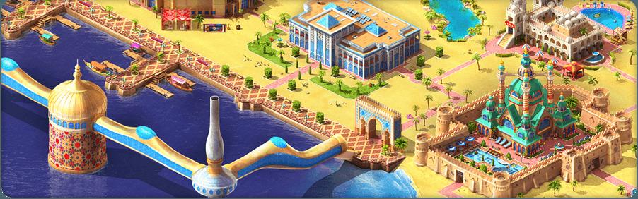 City Of Aladdin Background
