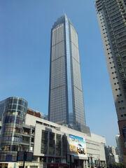 RealWorld Wenzhou Chamber of Commerce