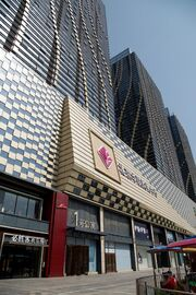 RealWorld Yinchuan Building