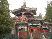 RealWorld Niujie Mosque