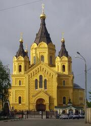 RealWorld Alexander Nevsky Cathedral