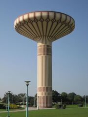 RealWorld Dubai Water Tower