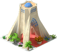 File:Azadi Tower.png