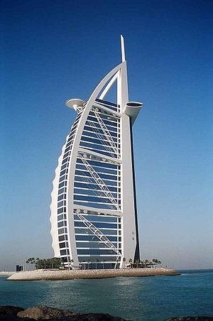 File:Burj Al Arab.jpg