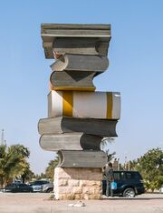 RealWorld Knowledge Sculpture