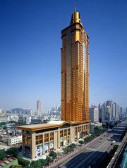 Golden Business Center