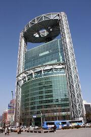 RealWorld Jongno Tower