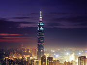 RealWorld Taipei 101 (Night)