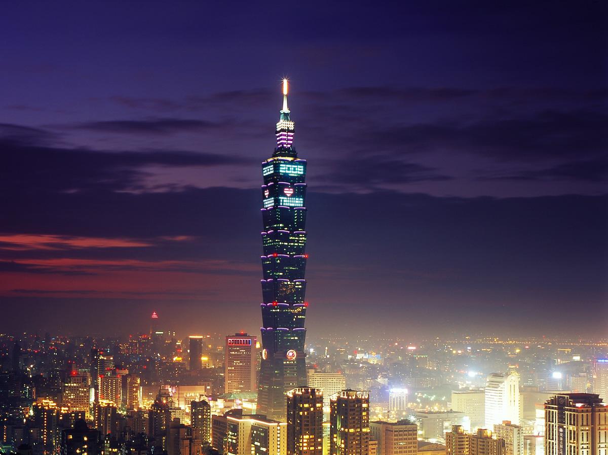 RealWorld Taipei 101 (Night).jpg