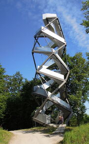 RealWorld Mur River Observation Tower