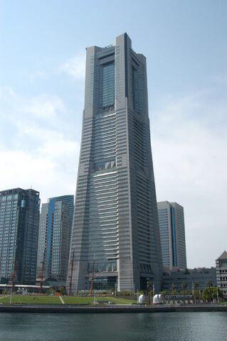 File:Yokohama Landmark Tower.jpg