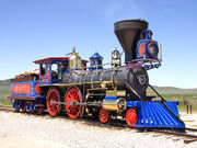 RealWorld Jupiter Locomotive Arch
