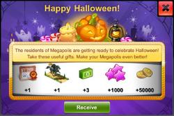 Halloween 2018 Gift