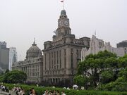 RealWorld Shanghai Customs Building