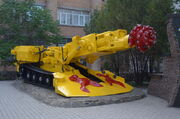 RealWorld TBM-56 Drilling Machine