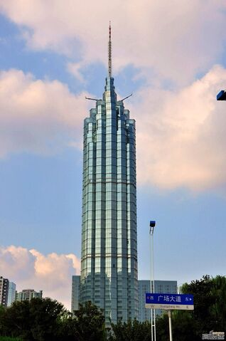 File:Modern Media Center (Changzhou).jpg
