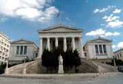 RealWorld National Library of Greece