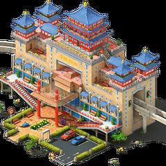 Chinatown Train Station