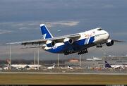 RealWorld Multipurpose Jet