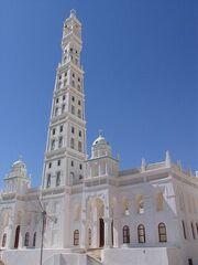 RealWorld Al-Muhdar Residence